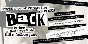 backslider-01