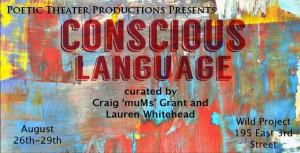 consciouslangbanner2015_0
